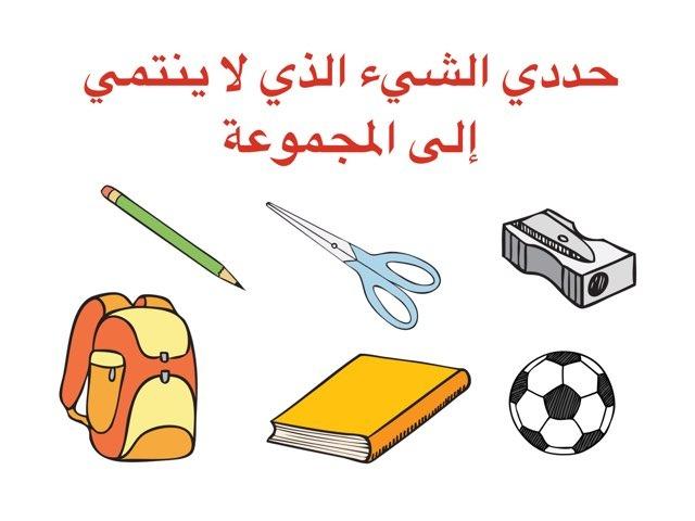 التصنيف وفق خاصيتين by Kawtharfairouz fairouz
