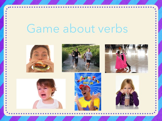 Verbs-Dolev by בית ספר קישון