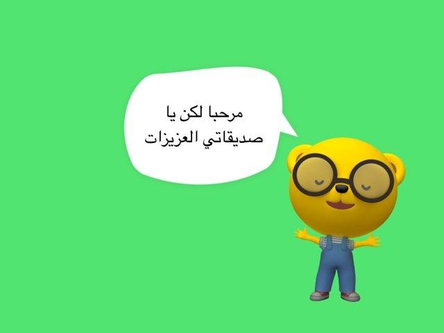 مراجعه by ريم ناصر