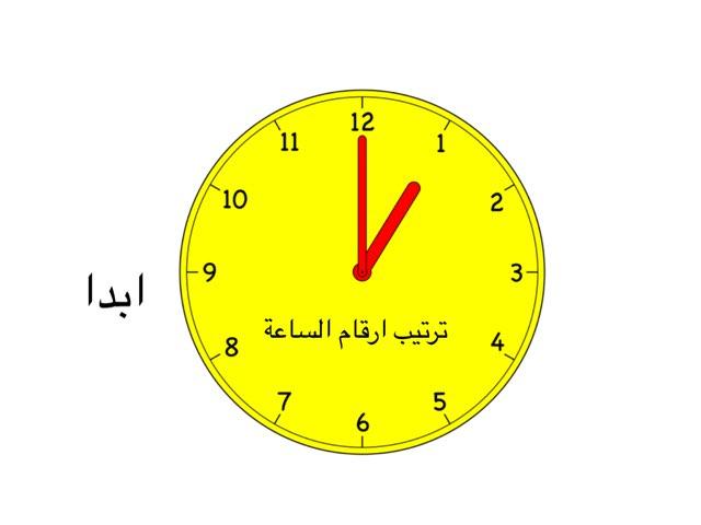 لعبه الساعه by Jdjddjdjdjdddddd Jeudhdjidkxmxmx