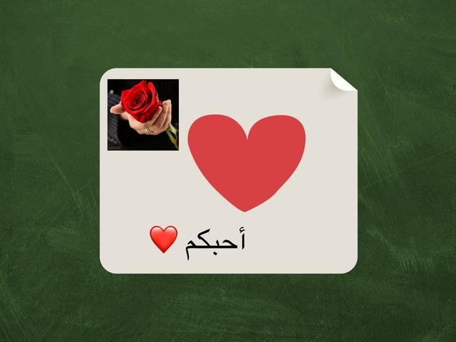 الوضوء by منال الزهراني