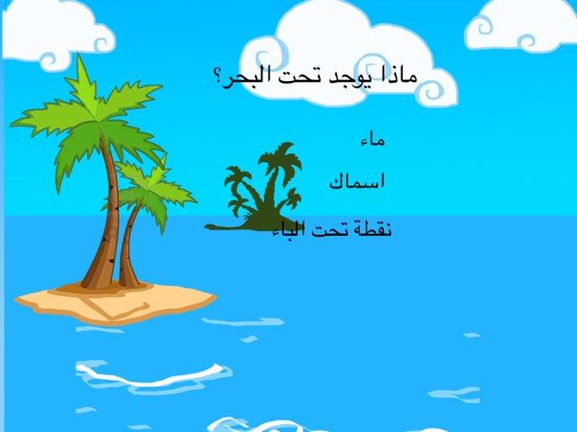 خمّن by Fager Marhoom
