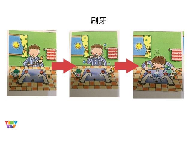 排圖卡 by naosze Honghong1115
