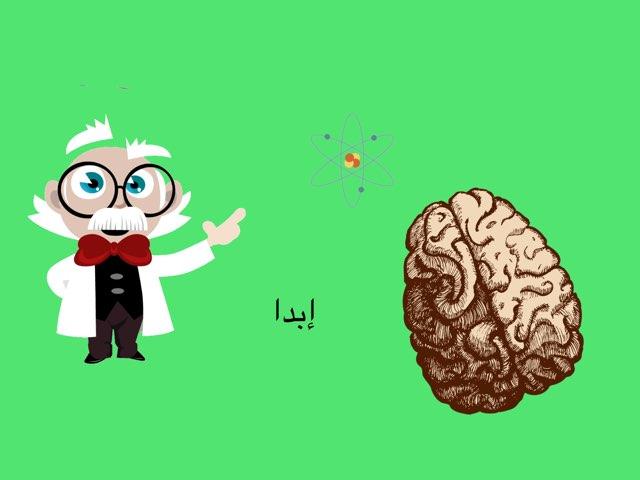لعبة الذاكرة  by Joud Alharbi