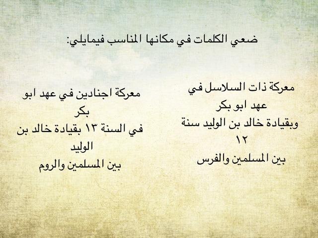 اجتماعيات by البندري الحربي