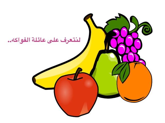 هيا نتعرف على الفواكه by Maisa Elias