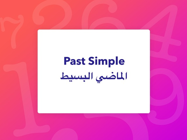 Past Simple  by Lama Ali