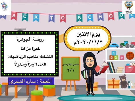 العدد٢ by sara Al-salman