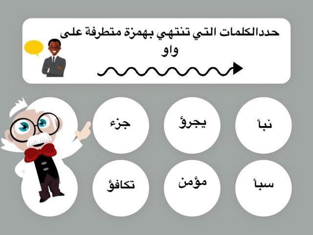لعبة 25 by Noura Alshalahi