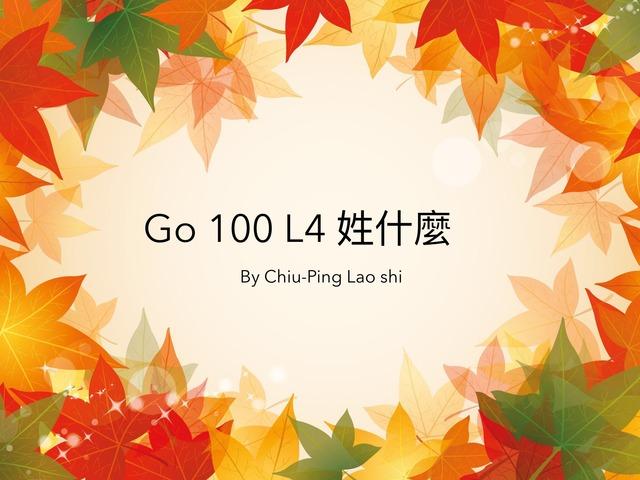 Go 100 L4 by Chiu-Ping Lin