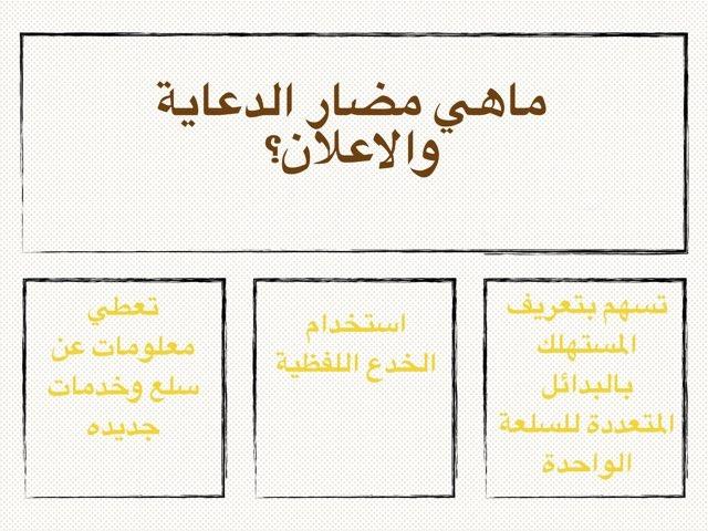 لعبة 9 by Hadeel 411