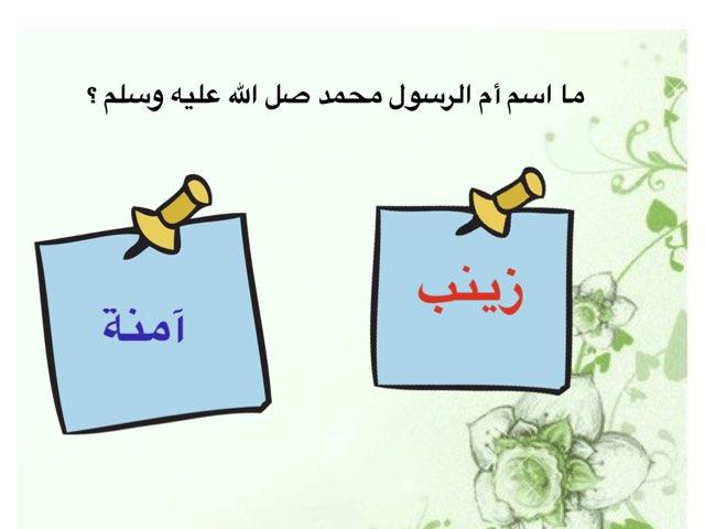 لعبة 155 by Sanaa Albraak