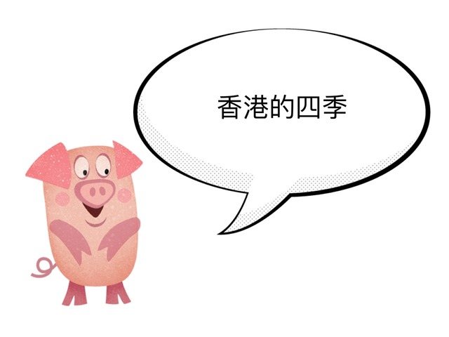 LPC 香港四季2 by Loklok Ip