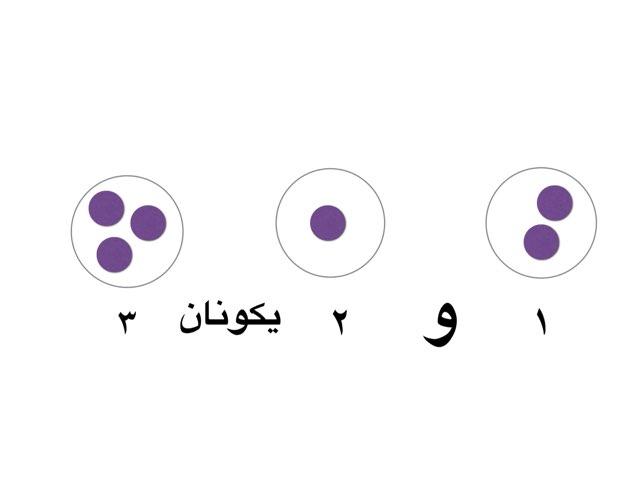 مكونات ٣ by موضي ناصر