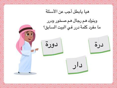 لغويات by mohamed ahmed