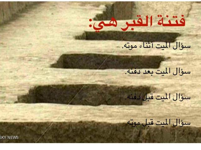 لعبة 41 by بدرية الحربي