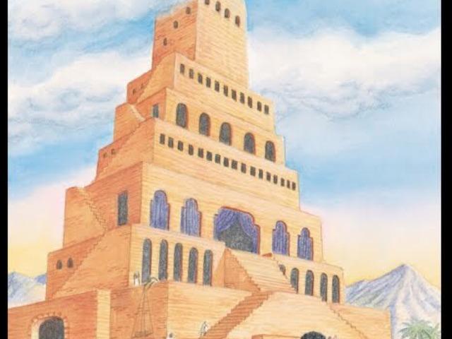 מגדל בבל סיכום by ברית זילברמן