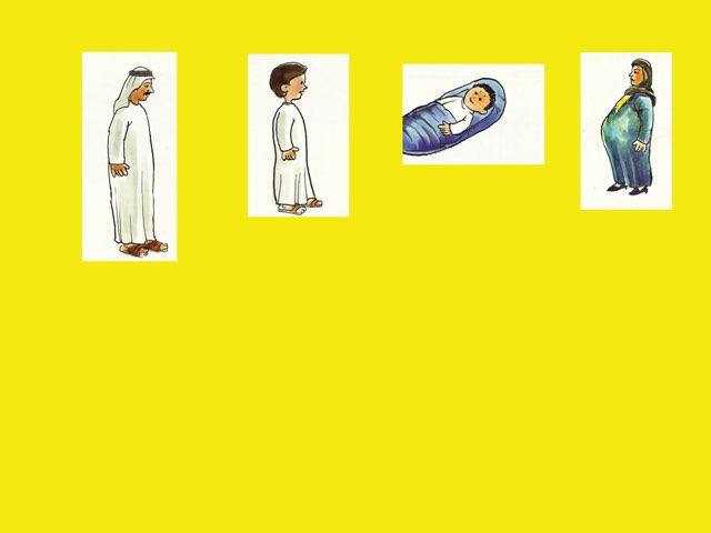 لعبة 34 by Tos7a Al-shamirry