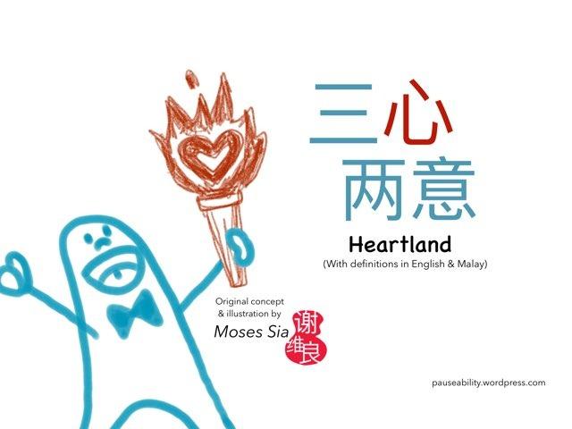 Heartland by Moses Sia