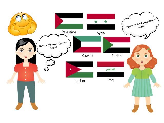 علم دولة الكويت by عائشه