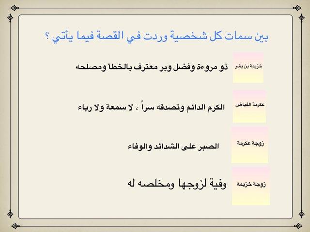 جابر عثرات الكرام by Talal Alharbi