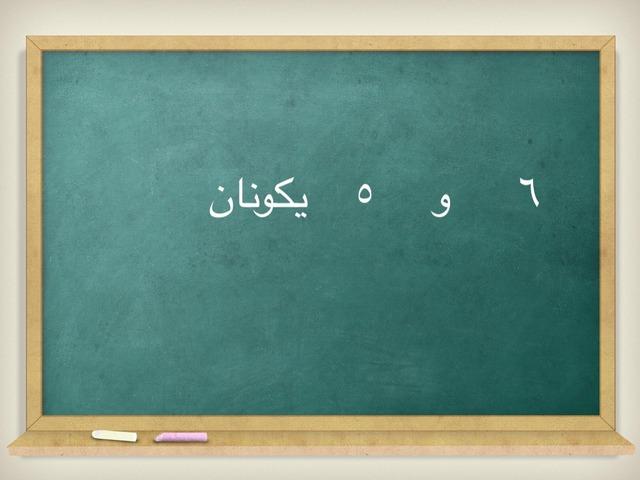 مفاهيم by فاطمه الدويله