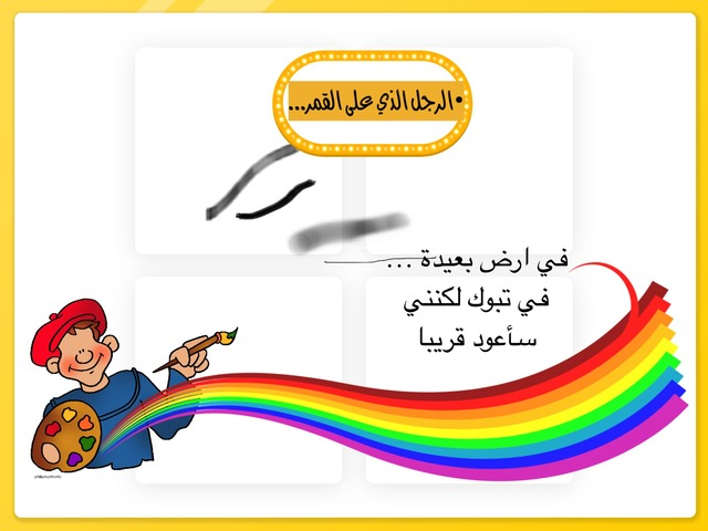 حور by أفنان محمد