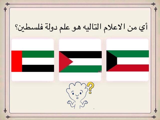 مريم by همسة شوق وحنين