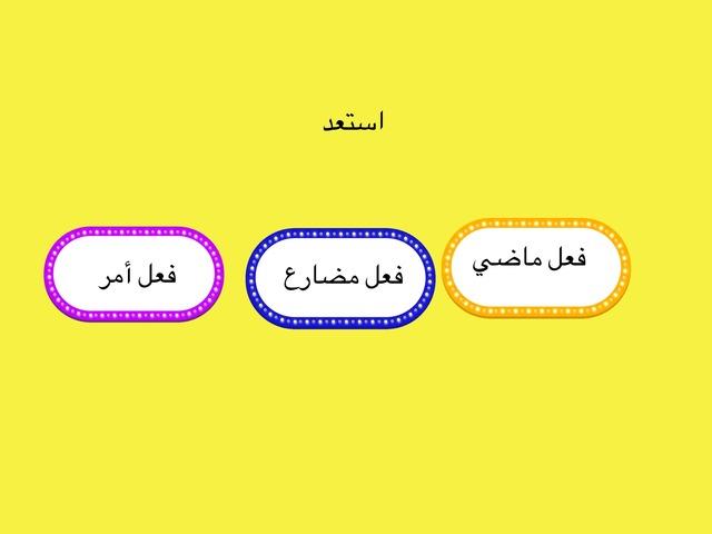 معلوماتي by حنين محمد