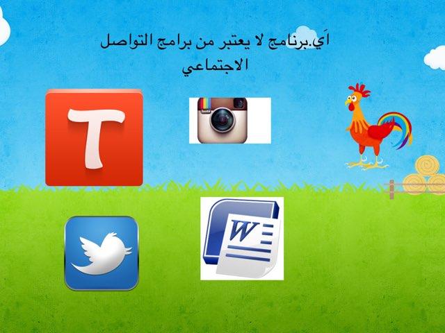 لعبة 145 by Asma Hamad