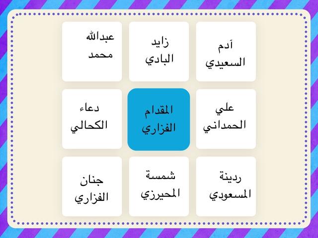 أوراق عمل المتاهة by ساره الغيثي