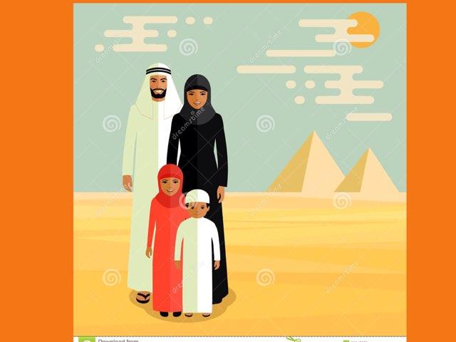 Family Puzzle by Enas Tawfeiq