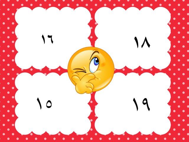 ١٩ by Teacher nouf