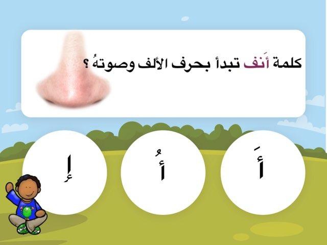 مراجعة ب ت ث  by Noura Alshalahi