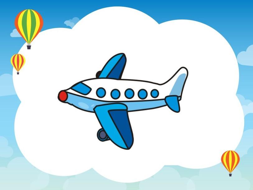 Aeroplane Puzzle by BAGESHREE AROSKAR