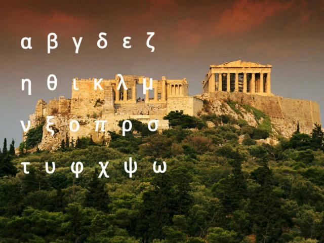 Alfabeto by María de Paz