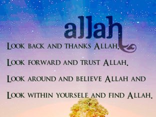 Allah is the greatest by Maaria Syeda