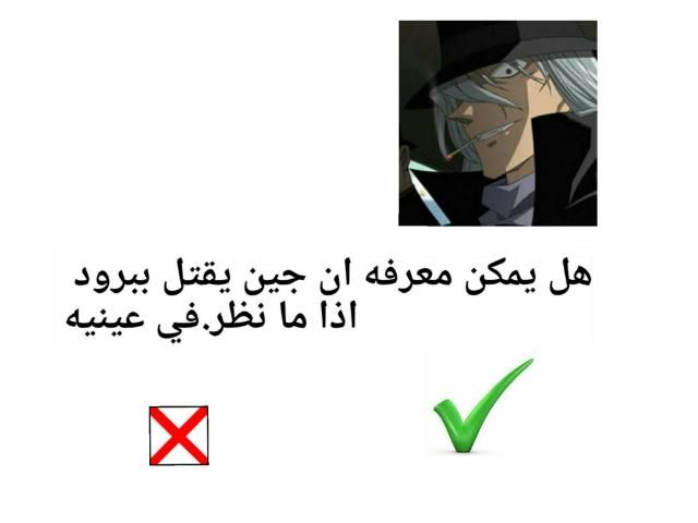 المحقق كونان by يارا الزهراني