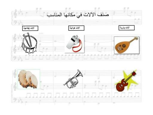 عفاف حسين by Zikrit School