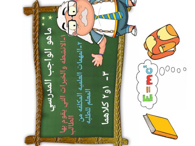 Game 4 by 7awraa 7awraa