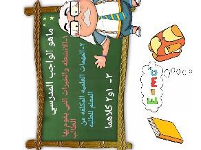 س٣ by 7awraa 7awraa