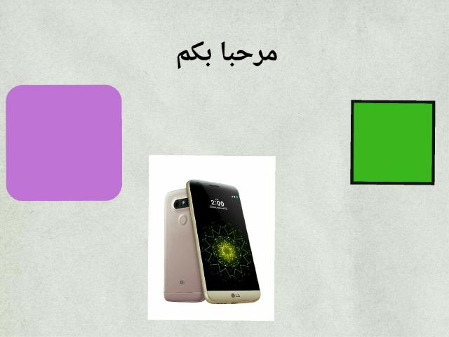 مسابقة by سيف الهنائي