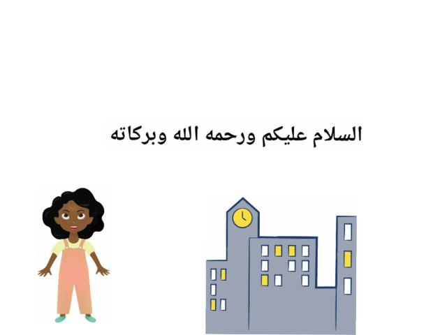 رغد by Ragad Fawaz