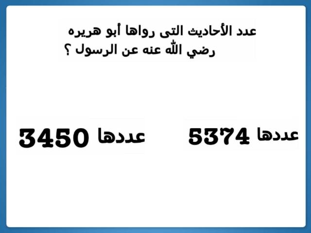 1 by سارة حبليل