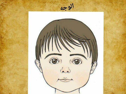 Game 5 by Gihan Abu Shkara