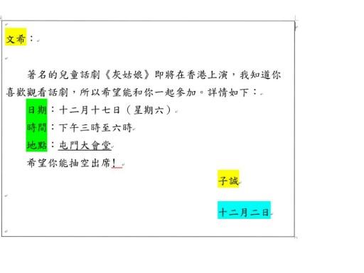 小二邀請卡 by Chi Man Tang