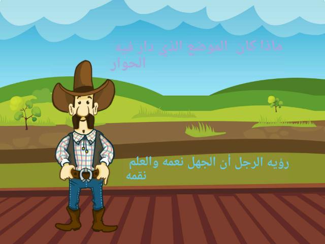 لغتي by ورده الحياه