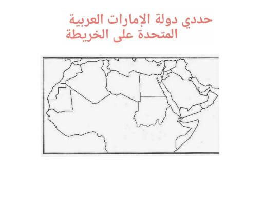 معلومات عامة by نور الله