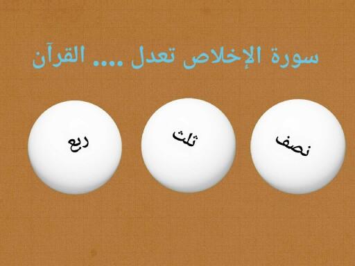 Game 5 by ALanood Alrashidi