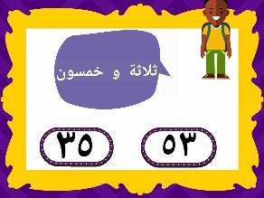الاذاعة العربي by Zakiya Al.wedaie